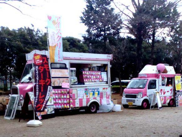 misato_park_2