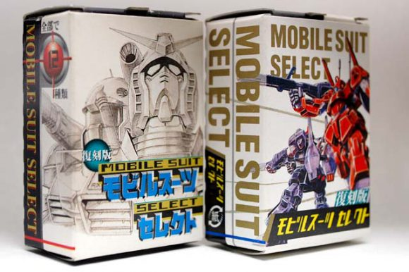 mobilesuit-select11