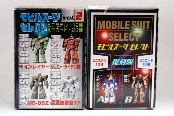 mobilesuit-select12
