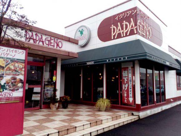 papageno1