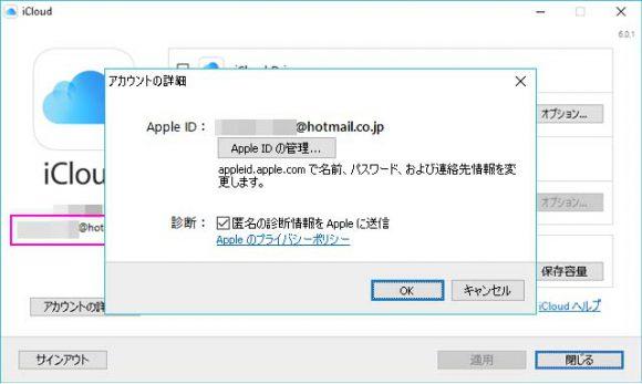 photo_stream2