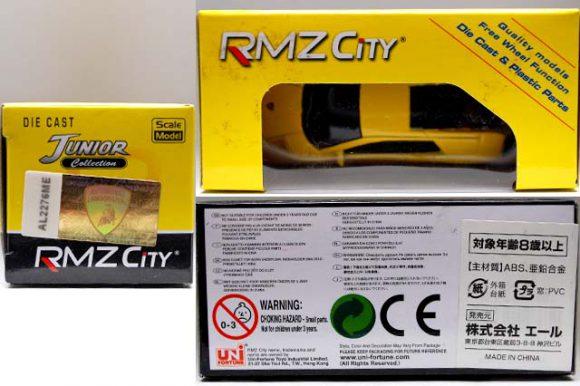 rmz-2