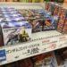 なんで高額食玩はおもちゃ売り場じゃなくてスーパーで売るの?