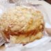 【幻のバター】カルピスバターを使用したパンの魅力・・・絶妙な風味が贅沢すぎる