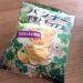 カルディのパクチーポテトチップスがパク好きも納得のパク感でオススメ!