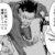 ジョーカーとジョーカーZEROが輪島クンで繋がった!