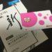FREETELの新SIM(使った分だけ安心プラン)をiPhone3GS(JailBreak)で使ってみた