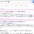 Android端末でiCloudメールが受信できなくなった原因が2段階認証にあったっぽい。