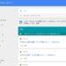 ネタに困ったブロガーは自分の検索履歴がストックされているGoogleマイアクティビティを見るよろし。
